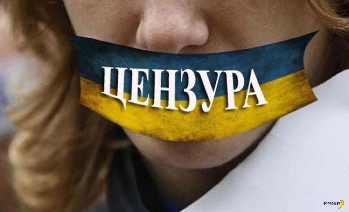 В Украине закрывают доступ к российским соцсетям