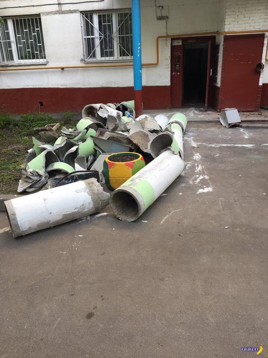 Когда украли мусоропровод