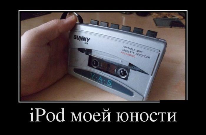 Демотиваторы - 906