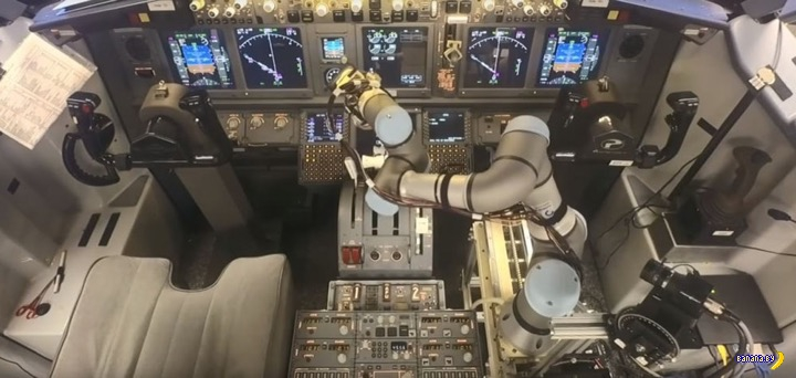 Робот ALIAS посадил самолёт