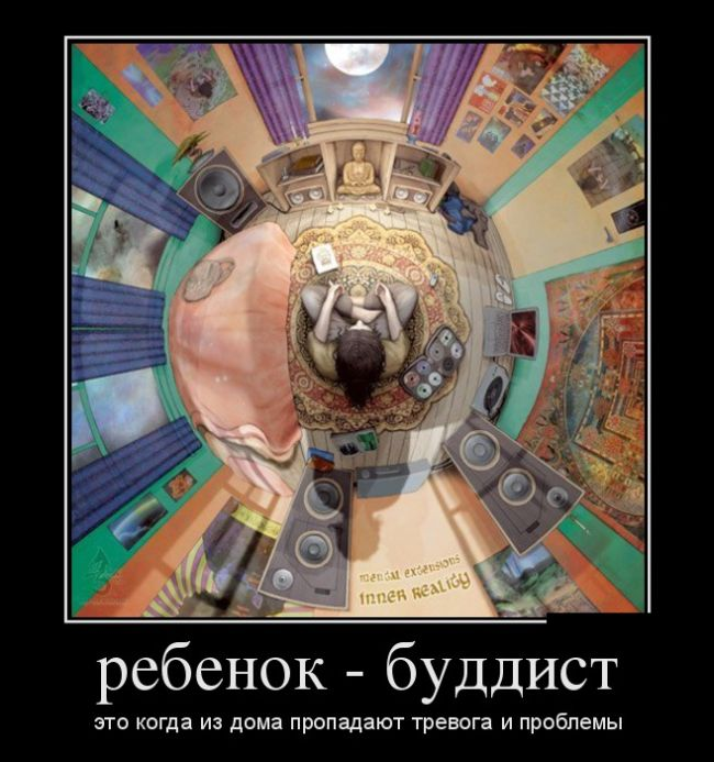 Демотиваторы - 907