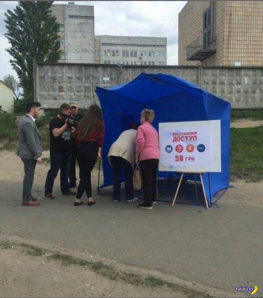 На Украине интересные петиции