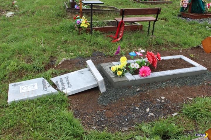 Дети и 157 надгробий