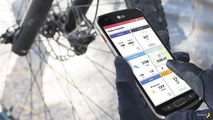 LG выпускает бюджетных смартфон для приключений