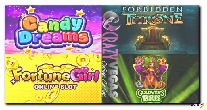 Новые игровые автоматы появились в мае