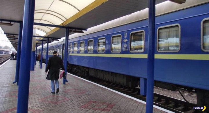 Тревожные вести про поезда между Украиной и Россией