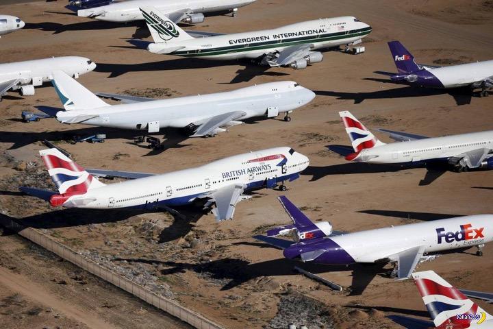 Приют для старых самолётов