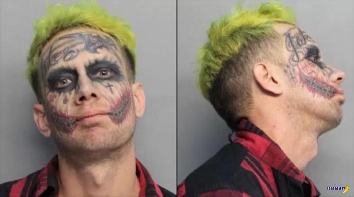 Джокера поймали