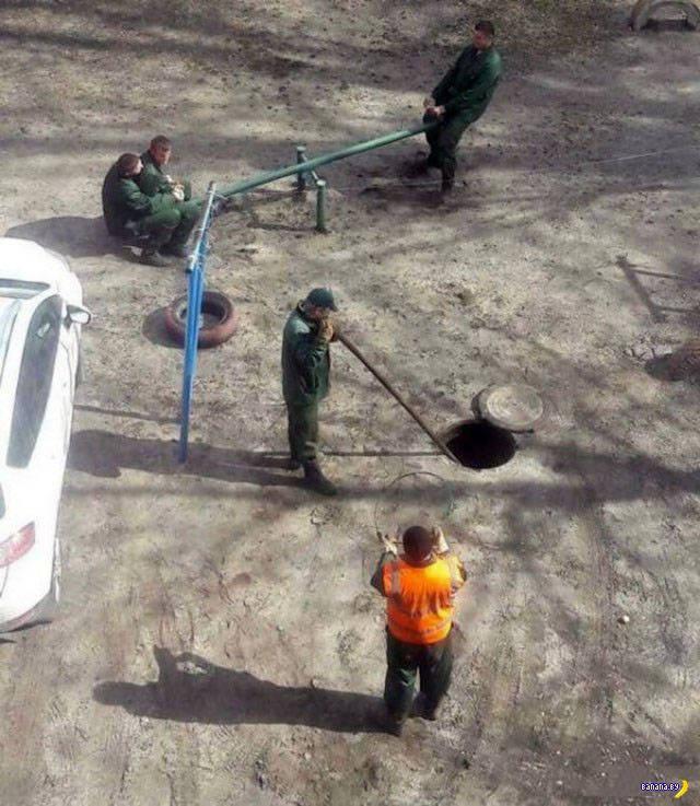 А тем временем в России - 105