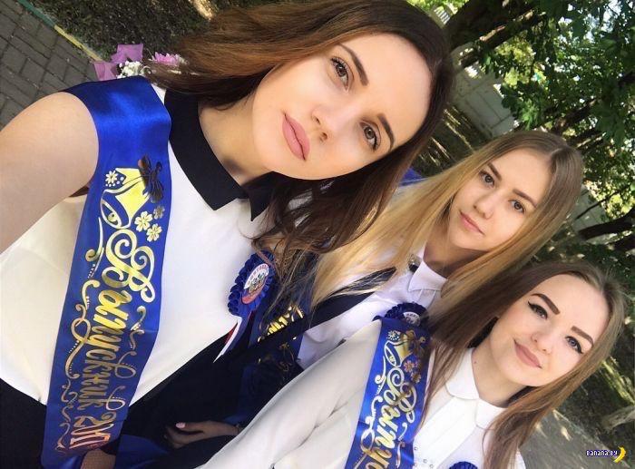 Выпускницы 2017