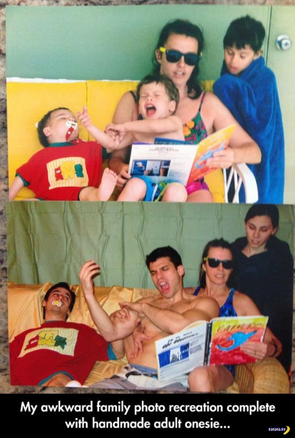 Воссоздание своих детских фотографий