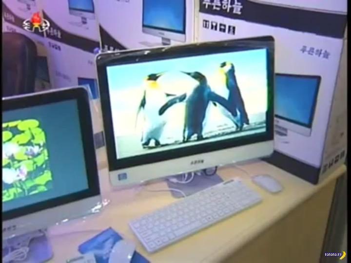 В КНДР есть свой iPad