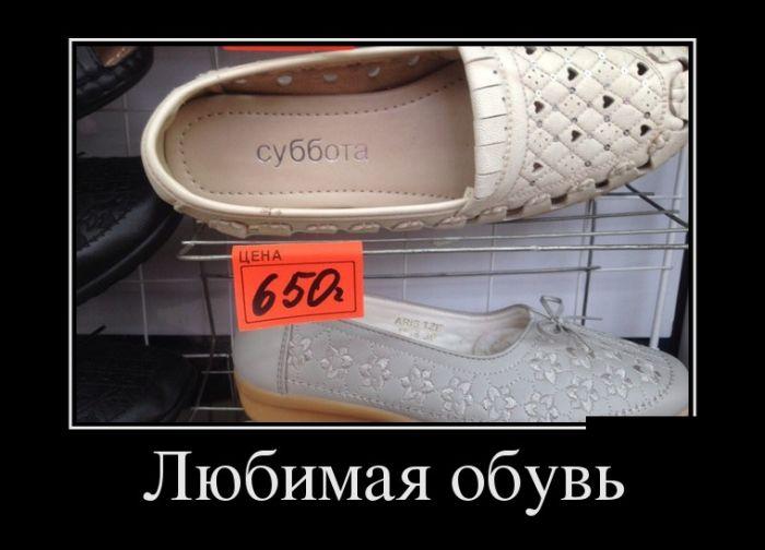 Демотиваторы - 913