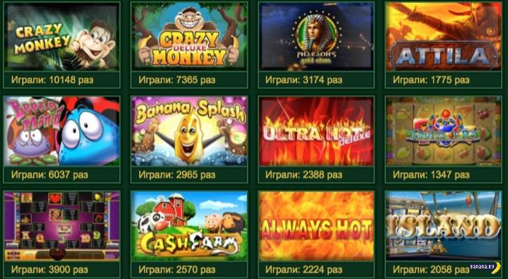 Игровые автоматы в сети Интернет