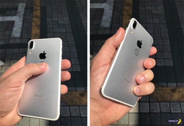 Подсмотрели iPhone 8