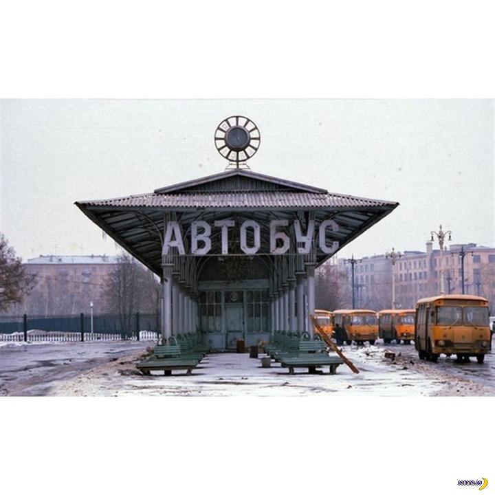 СССР - разные годы
