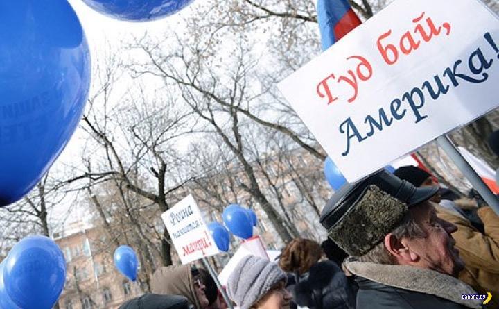 Россияне пересчитали врагов и друзей