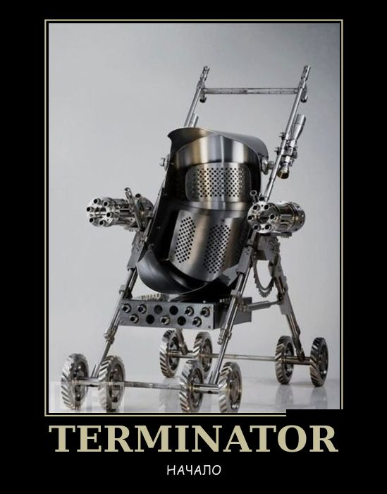 Демотиваторы - 914