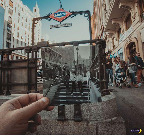 Старые фото, современная Европа
