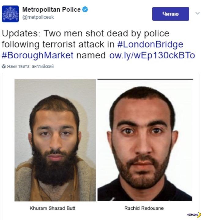 Показали лица лондонских террористов