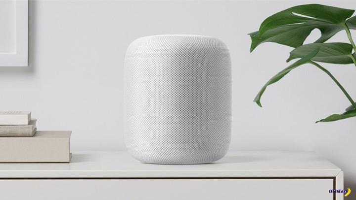 HomePod - умная колонка от Apple