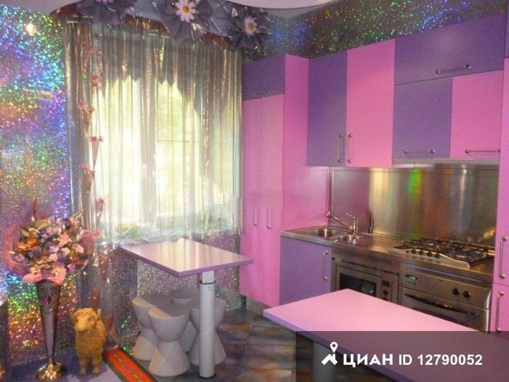 Квартира или трип под LSD?
