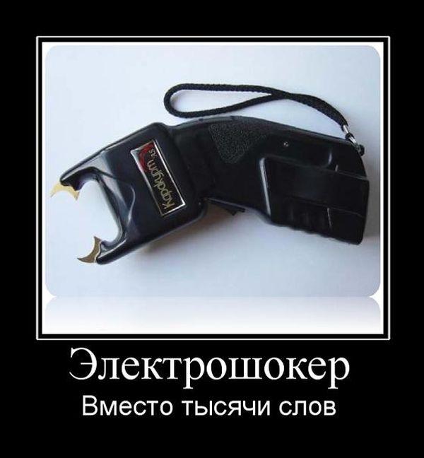 Демотиваторы - 915