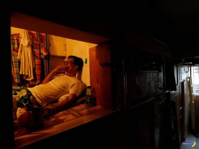 Жизнь в гробу - Гонконг