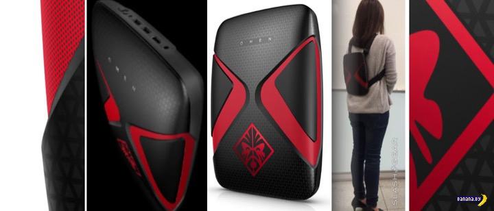 VR -рюкзак PC от HP