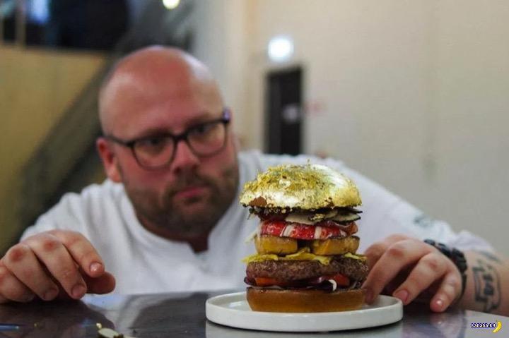 Самый дорогой бургер в мире