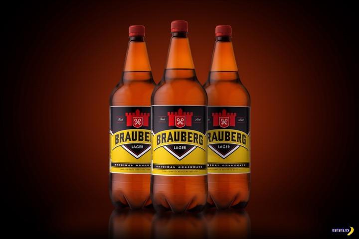 «Криница» выпустила новое пиво