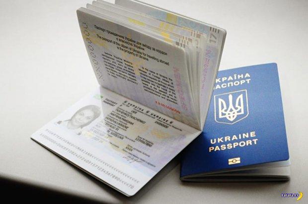 Жители Новороссии рванули за украинскими паспортами