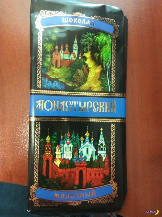 Православные храмы просят сжигать