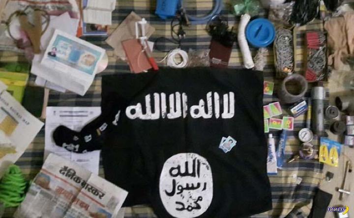 ИГИЛ официально предупреждает!