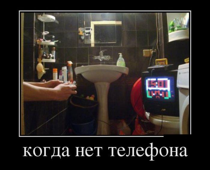 Демотиваторы - 918