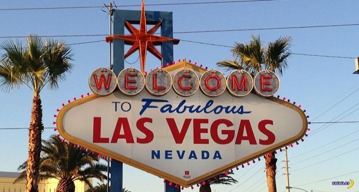 В Лас Вегасе большой джекпот на игровом автомате