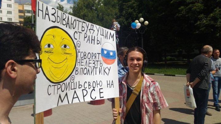"""Большой """"хапун"""" в Москве"""