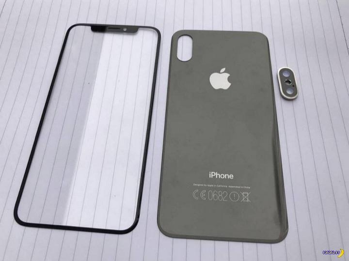 Утечки корпусов iPhone 8 и новые тайны