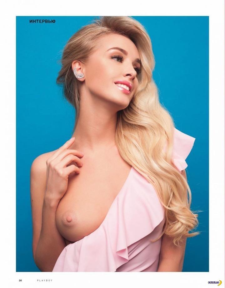 Инна Гудзь для украинского Playboy