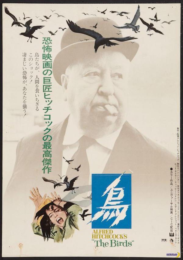 Своеобразные японские кино-постеры