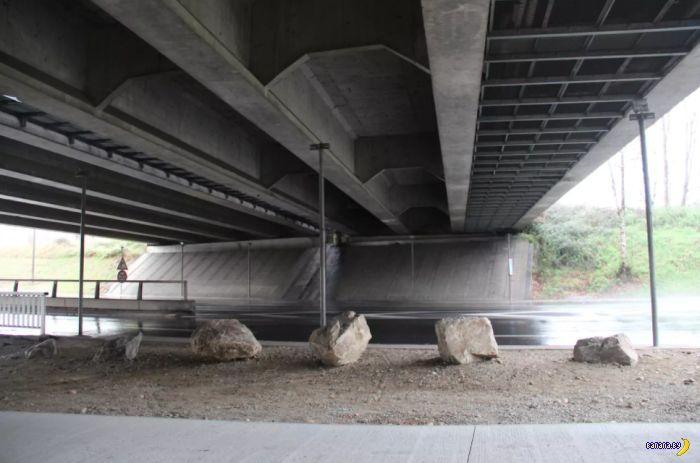 Квартира под мостом