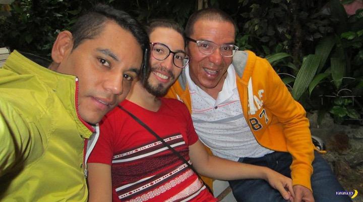 Тройной гей-брак заключили в Колумбии