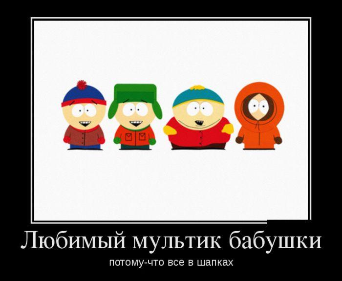 Демотиваторы - 921