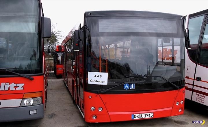 МАЗ отчитался по автобусам за 25 лет