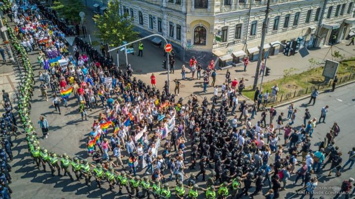 Гей-парад (Марш Равенства) прошел в Киеве