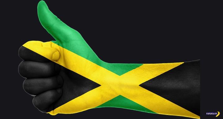 Ямайка легализует онлайн-казино