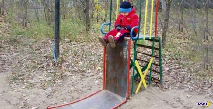 Детские площадки вызывают переломы и депрессию