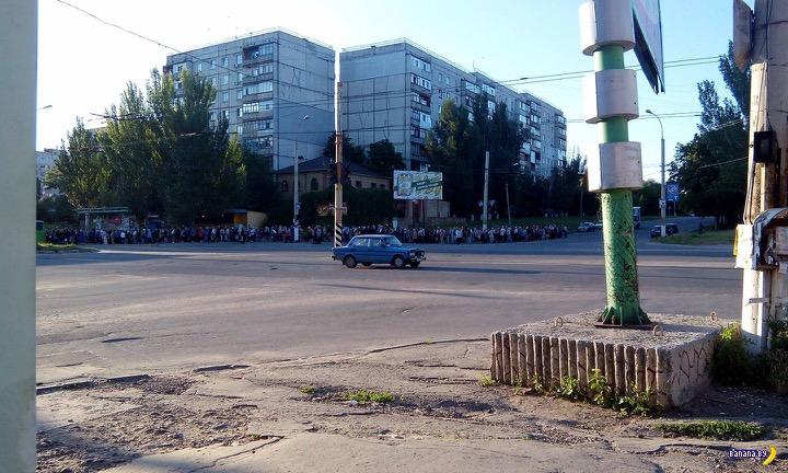 Очередь в Луганске