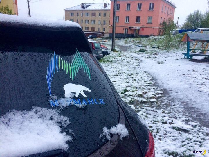 В регионах России снова зима