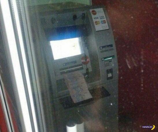 Хакер заставил банкомат плеваться деньгами